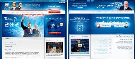 font-israeli-obama